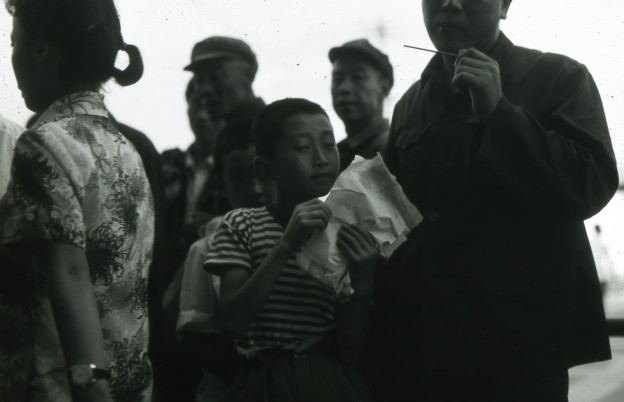 Lanchow,China